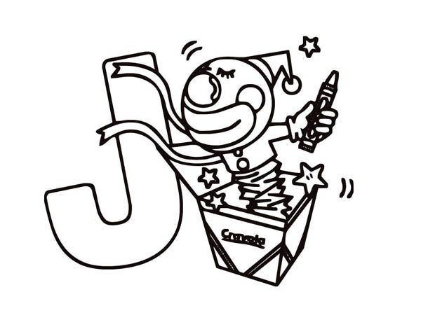 Letter J, : Big Letter J for Joker Coloring Page