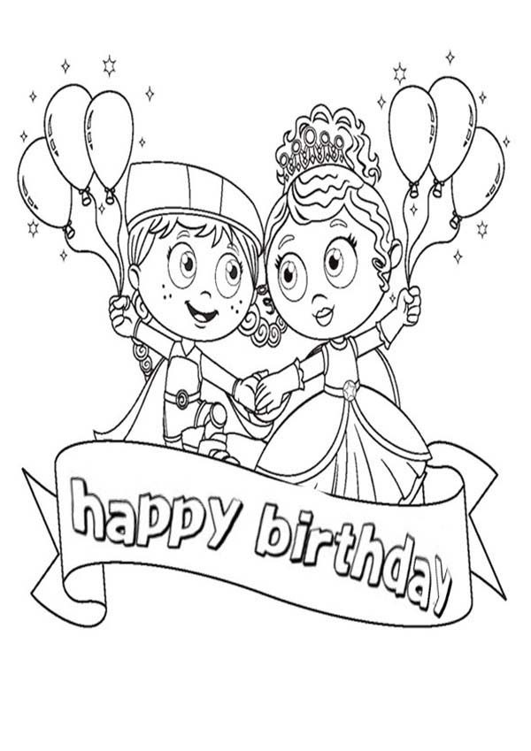 Princesses Birthday, : Balloons for Birthday Party in Princesses Birthday Coloring Pages