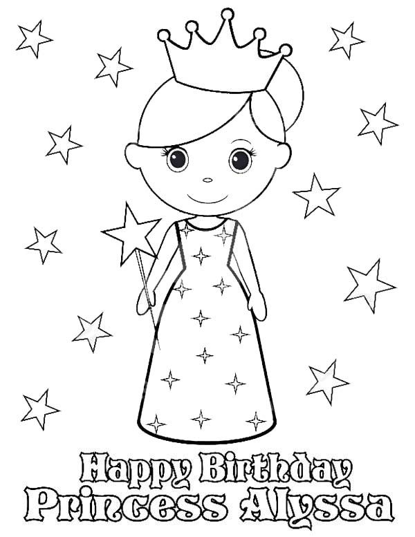 Happy Birthday Princess Alyssa In Princesses Birthday Coloring Happy Birthday Coloring Pages