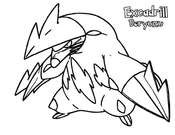 Pokemon, : Excadrill Doryuzu Pokemon Ready to Fight Coloring Pages