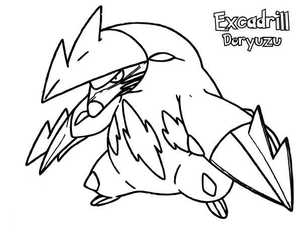Pokemon, : Excadrill Doryuzu Pokemon Ready to Fight Coloring Pages