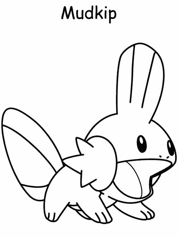 Pokemon, : Pokemon Midkip Open His Mouth Wide Coloring Pages
