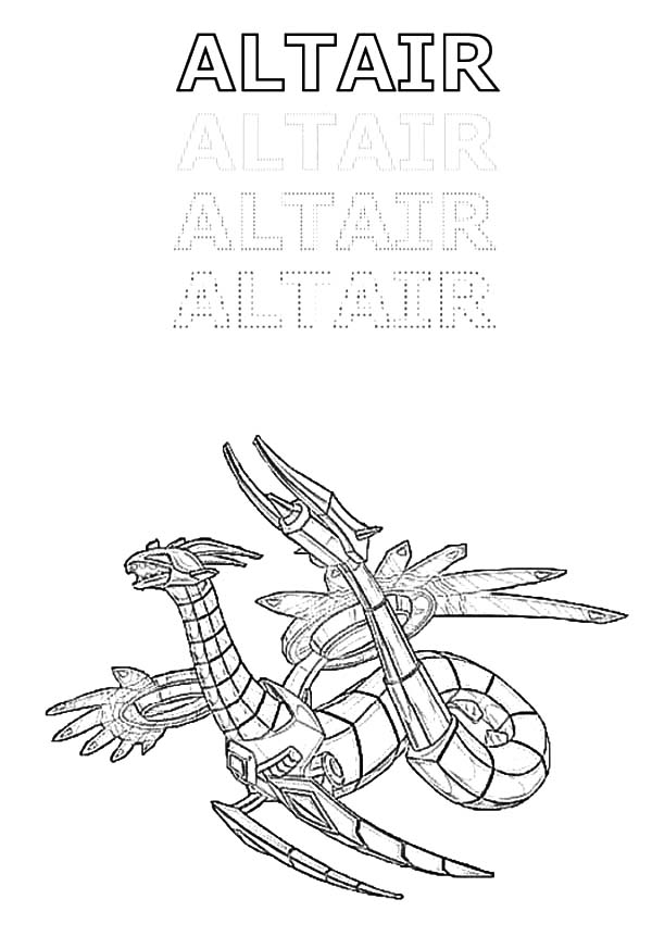 Bakug, : Bakug Bakugan Altair Coloring Pages
